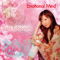 Emotional Mind